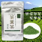 """Japanese brand tea called """" Tokusen matcha chabacha"""""""