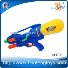 H148001 high quality toys water gun high pressure air water gun shoot water gun