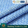 Solid color fall and winter polyester fabric wholesale for cloth fabric