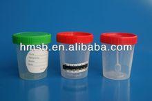 100ml urine container