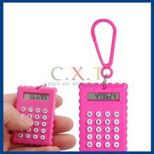 Biscuit Design Mini 8-Digit Calculator Keychain (Pink)