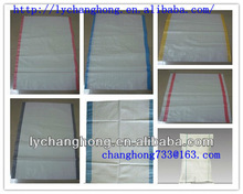 white rice bag 25kg with Bopp film and colouried printing