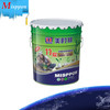 Misppon 2014 Hot Sale Africa odourless Anti-Formaldehyde Interior Emulsion Paint