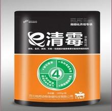 mycotoxin binder/veterinary medicine/probiotic/drugs for poultry