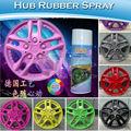 Tipo acrílico removível líquido de tinta spray de borracha para o carro roda 400ml/garrafa