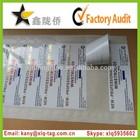 2014 custom print pill/pharmaceutical/medicine/glass vial bottle label