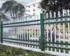 Colored Galvanized Decorative Metal fence (SGS Certified Factory)