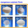 /product-gs/manganese-suphfate-manganous-sulfate-cas-no-7785-87-7-10034-96-5-monohydrate-mnso4-1773255240.html