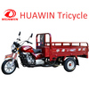 Trike 3 Wheel Motorcycle