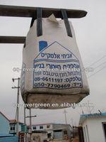 Big bag/ Super sack/ Bulk bag/ Jumbo bag for firewood, for sand, for grains etc.500kg 1000kg 1200kg 1500kg 2 ton