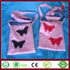 Advertising Satin Sleeping Bags