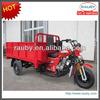 rickshaw/three wheel cargo motorcycles on sale from Rauby