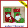 new design christmas stocking personalised christmas stockings uk large christmas stockings