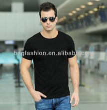 stylish Men's Gentle Slim Fit Short Sleeve Bottoming Cotton T-Shirt