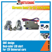 New style two way gsm auto dial alarm manual system