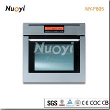 CE NY-F805 multifunction bakery equipment