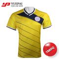 Colombia de fútbol uniforme, Colombia jersey de fútbol 2014