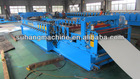 10 Years' Life Span Door Frame Roll Forming Machine