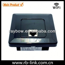 2013 new products made in China manufacturer wireless wifi access point price for hotel