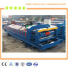 XN-1100 arc bias step roofing tile roll forming machine