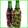 enviromental protection top grade water bottle cooler koozie
