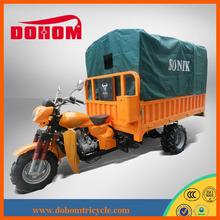 MADE IN CHONGQING 3 tekerlekli motosiklet/adult pedal car/adlut tricycle/trike/FIVE wheel motorcycle