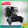 MADE IN CHONGQING 4 wheel motorcycle/truck/TRIKE CHOPPER