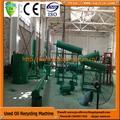الصين تشونغتشينغ junneng، jnc-5 الصناعة البيئية vauum النفايات زيت المحرك و