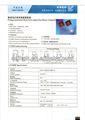 Film de polypropylène/feuille condensateur.( non- induction.) 13 série cbb