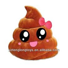 iPhone Emoji Smiley Emoticon Awesome Shit Poop Plush Emoji Pillow