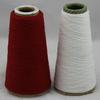 China whole sale regenerated towel yarn