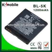 Batteria sostituzione For Nokia BL-5K C7 C7-00 X7 N85 N86