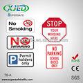 علامة تحذير حركة المرور على المبيعات
