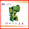New products SLMT J23 hydraulic press punching machine , metal punching press , punching press machine punch press