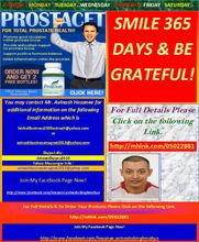 Maintain Health Prostate