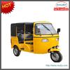 Chinese Bajaj motor vehicle pick/three wheel motorcycle/electric auto tricycle