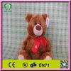 HI CE custom wholesale teddy bears plush toys for children