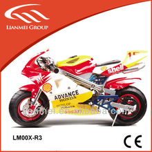 off road mini gas motorcycles for kids/49cc motorcycle for kids for sale in gasonline for sale LMOOX-R3