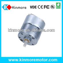 mini high quality best price dc electric motor clutch