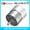 mini high quality best price 220 volt ac gear motor