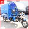 China manufacturer cheap guangzhou wholesale lifan / kavaki/ zongseng engines motorized bajaj passenger three wheel trike for sa