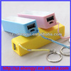 2014 Best Selling Perfume Mobile mini power bank keychain