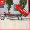 200cc cargo three wheel motor;three wheel trike;cargo tricycle
