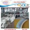 PVC soft hose extrusion line / PVC pipe production line