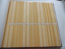 New modern stripe wallpaper