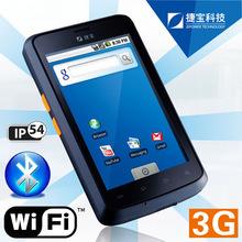 Jepower HT518 3G Rugged Phone Handheld Industrial PDA