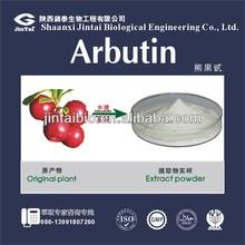 100% natural alpha arbutin food supplement