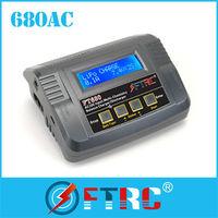 FT680 Multi-charger 80W AC/DC lipo charger with T-plug connector/Tamiya plug