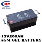 batteries 12v 200ah vrla gel