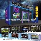 Canton hot 5d 7d 9d cinema kids indoor amusement products for sale